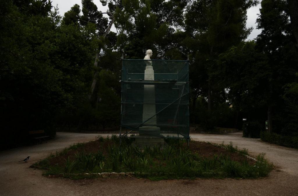 Alexandros Kaklamanos | Captives